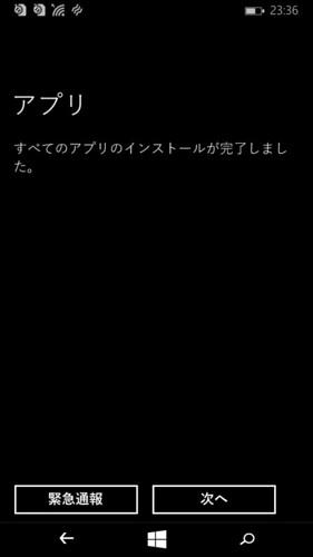 wp_ss_20141210_0007