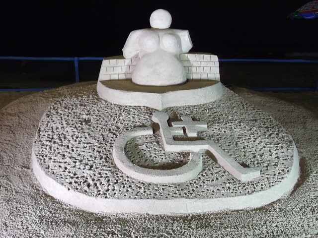 world-disable-day-konarkfestival2014-by-sand-artist-ranjan-kumar-ganguly