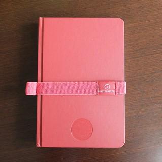first draft notebook - 2