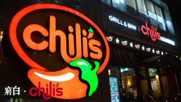 Chilis 01