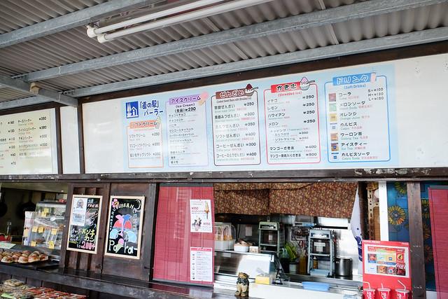 道の駅許田のパーラー