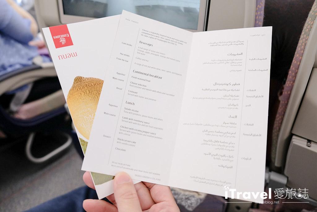 阿联酋航空 Emirates (38)