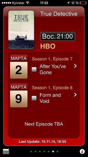 новые серии сериалов iphone