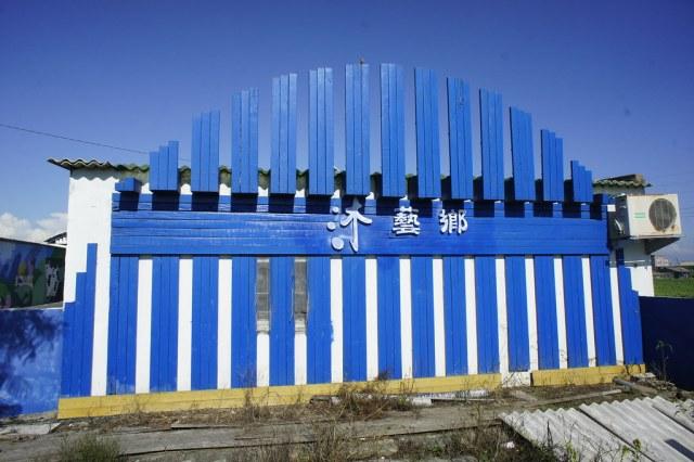 雲林口湖沐藝鄉 (52)