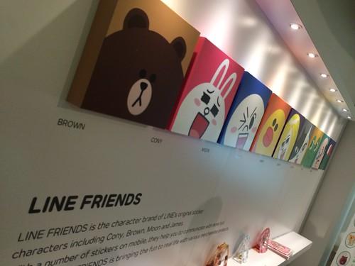 Line Friends New York Store