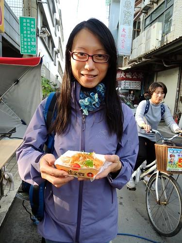 Cijin, Kaoshiung