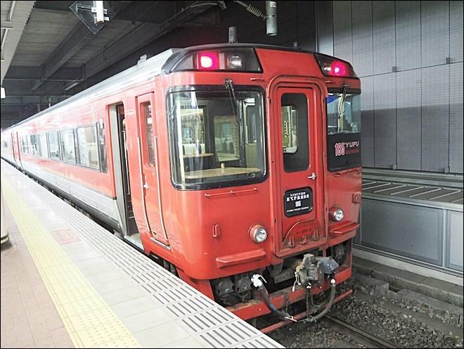 PB190275