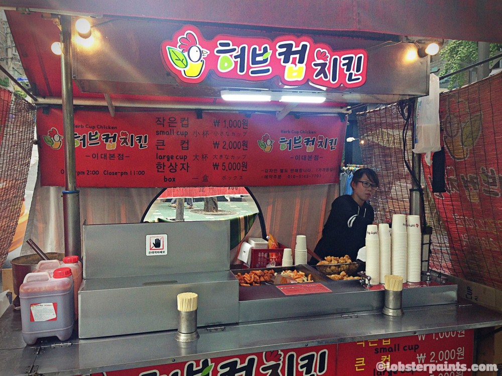 1 Oct 2014: Herb Cup Chicken 허브컵치킨 at Edae Shopping District | Seoul, South Korea