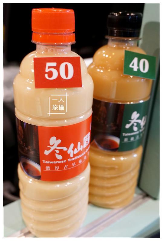 冬仙堂奶茶自動販賣機 05