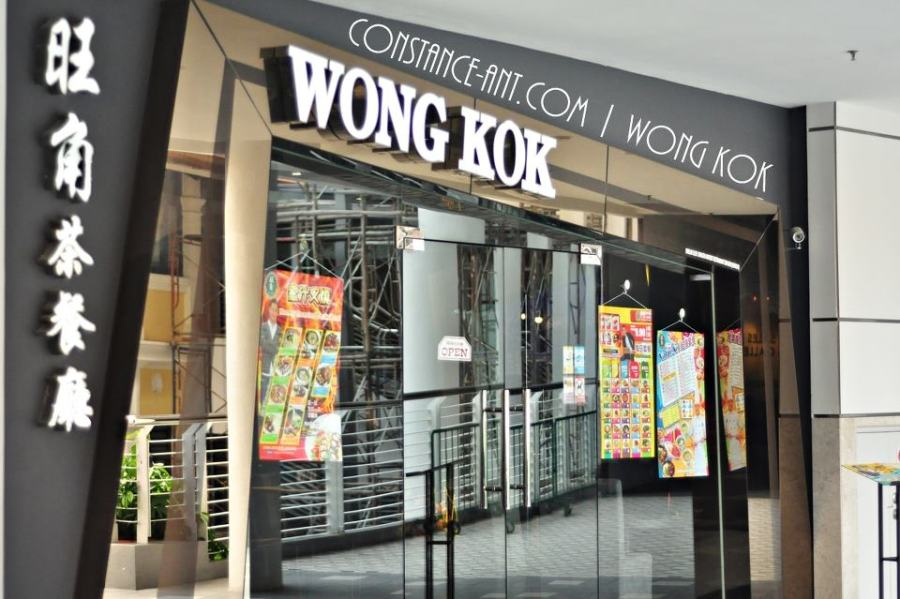 Wong Kok Char Chan Teng @ Gurney Paragon