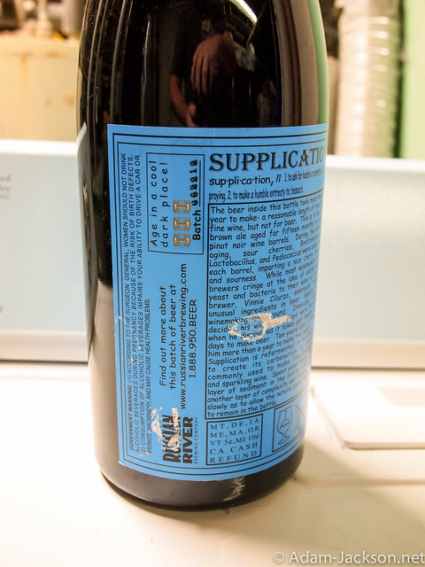3 Litre Russian River Supplication 2012