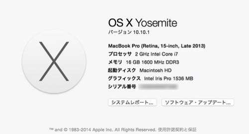 mbp_sys150111-1