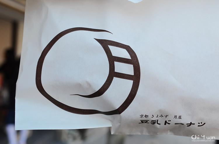 榮山堂09.jpg