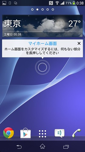 Screenshot_2014-09-06-00-38-53
