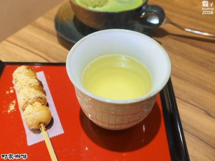 29579290985 3d56ebd4c8 b - 町家咖啡,日式茶屋內有精緻抹茶甜點~(已歇業)