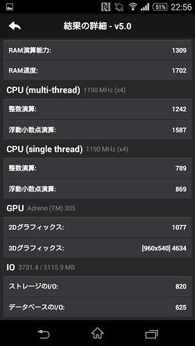 Screenshot_2014-09-16-22-56-05