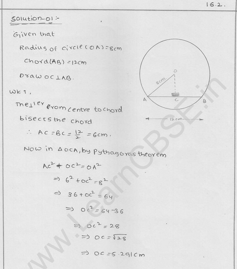 RD Sharma Class 9 solutions Chapter 16 Circles Ex 16.2 1