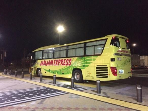 今回利用した夜行バスは、JAM JAM EZPRESSです。