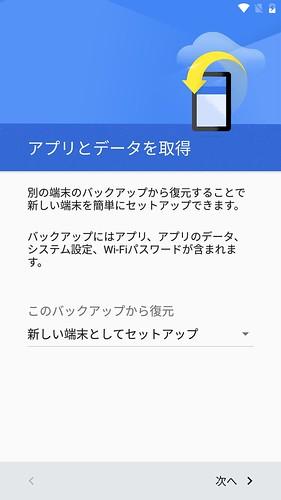 Screenshot_20160602-005445