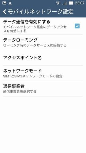 Screenshot_2014-09-18-23-07-39
