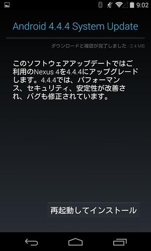 Screenshot_2014-11-07-09-02-49