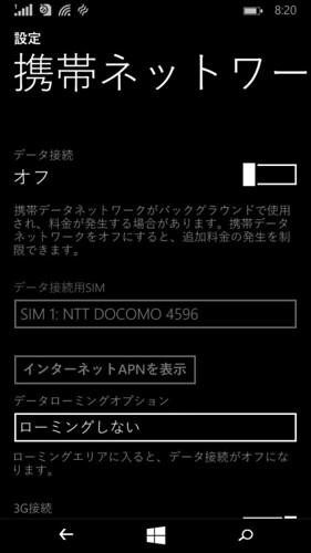 wp_ss_20141212_0001