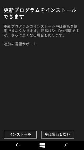 wp_ss_20141211_0021