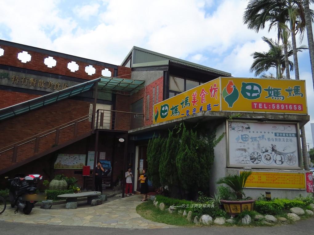 新埔農會 (2)