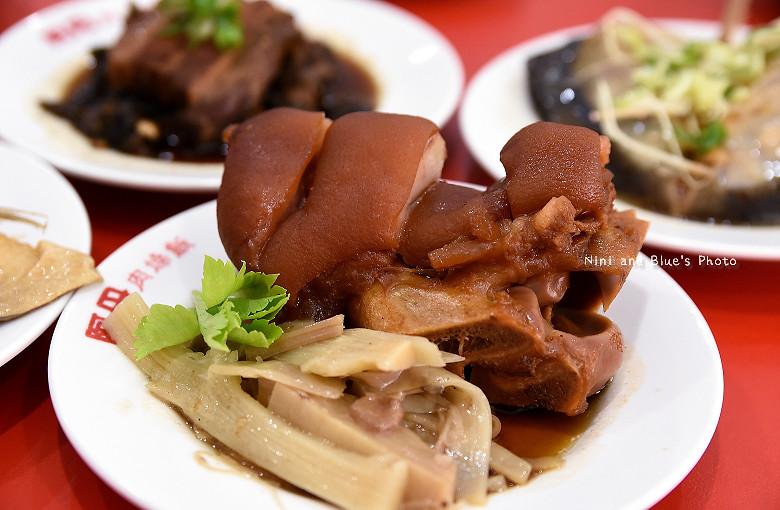 沙鹿美食小吃餐廳阿丹肉燥飯14