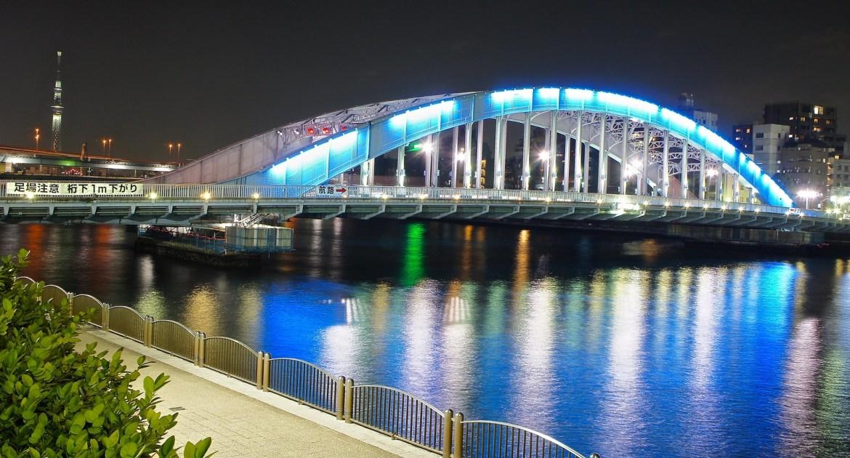 Eitaibashi and Skytree Combo