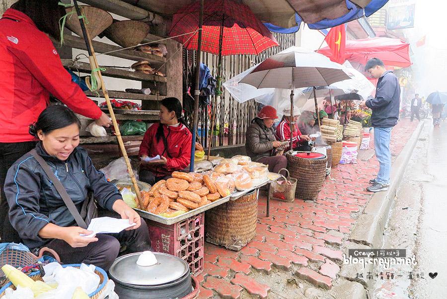 2015.04.19| 越南情願一直玩| 踏入北越少數民族村Sapa沙壩的九景有法子 之 市集篇 14.jpg