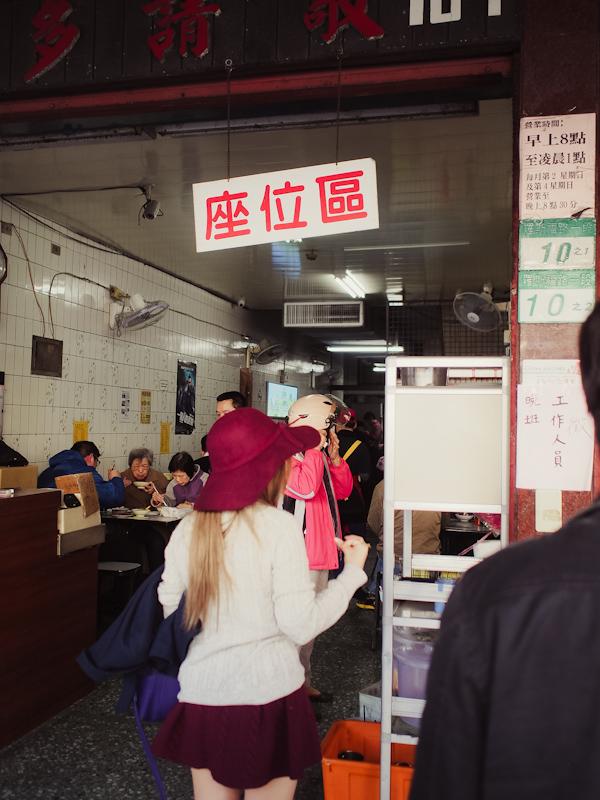Taipei-Jinfeng-Rice-3