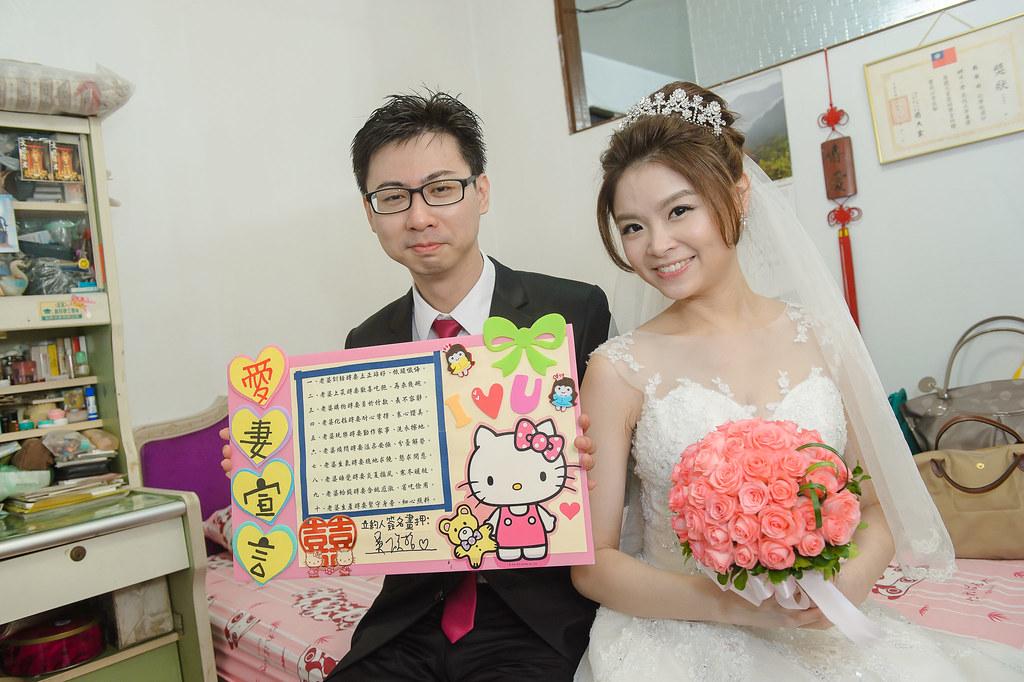 (0062)_20141129_台北婚攝茶米Deimi