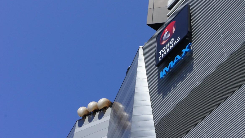 Claws at TOHO Cinemas Shinjuku Godzilla attraction