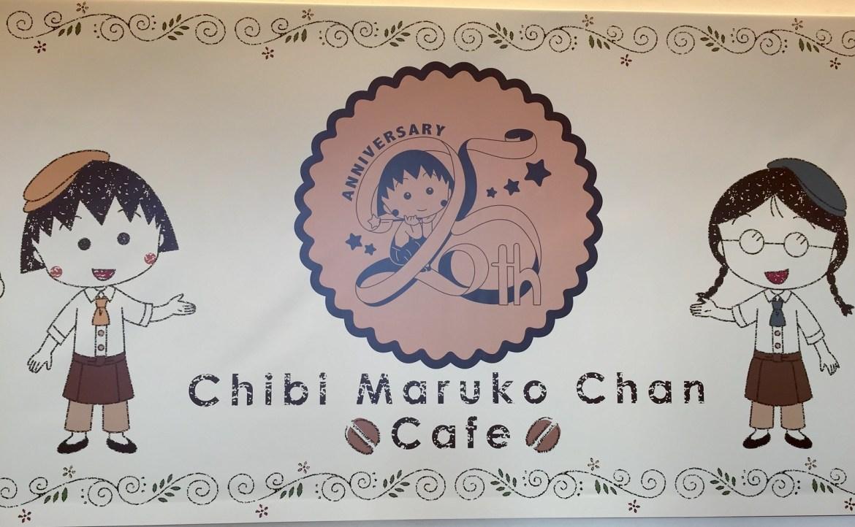 Chibi Maruko Chan Cafe at FUJI TV building Odaiba
