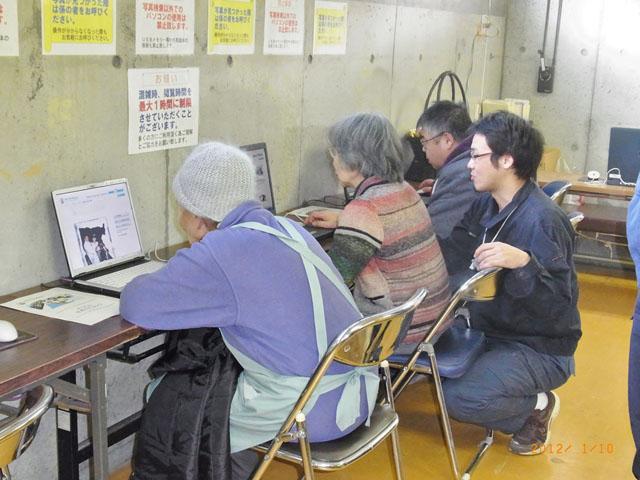 2-7_02_finding_photoonagawa