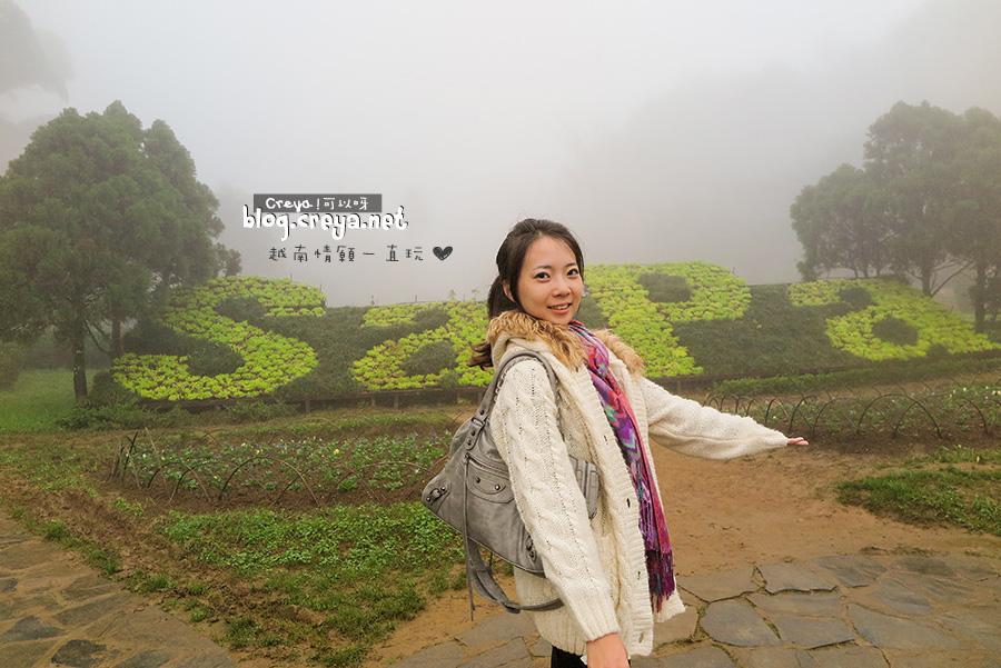 2015.04.19| 越南情願一直玩| 踏入北越少數民族村Sapa沙壩的九景有法子 之 市集篇 00.jpg