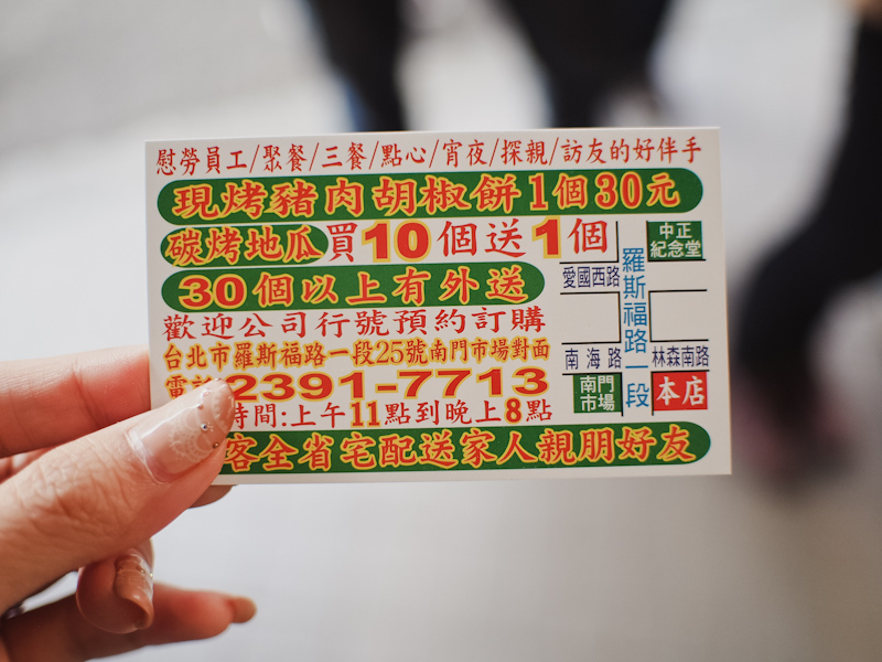 Taipei-Jinfeng-Rice-16
