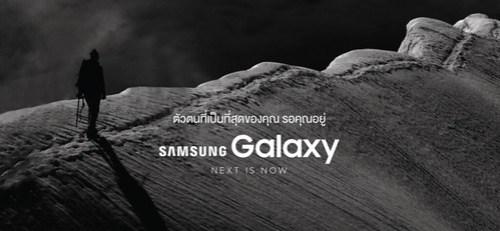 Samsung Galaxy Next Is Now