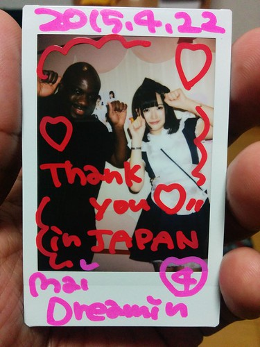 I went to the maid cafe
