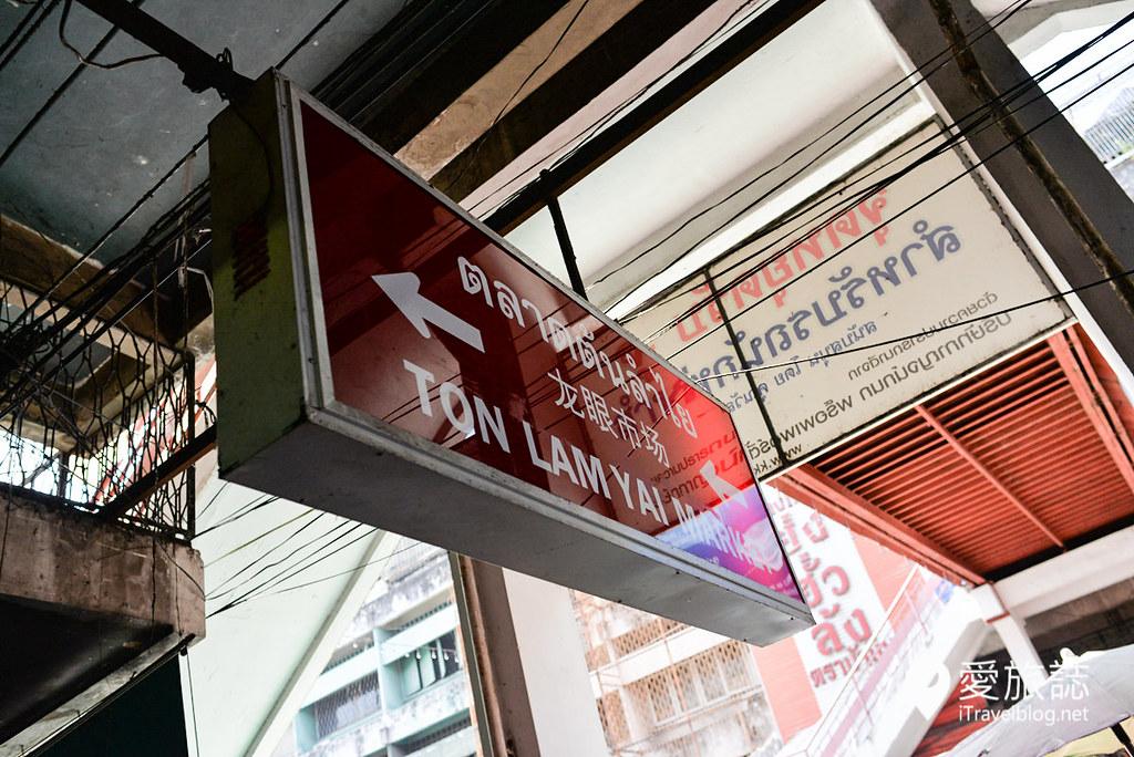 清迈市集 龙眼市场 Ton Lam Yai Market 00