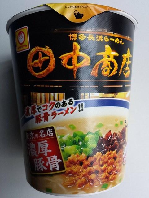 「博多長浜らーめん田中商店」カップ麺、側面