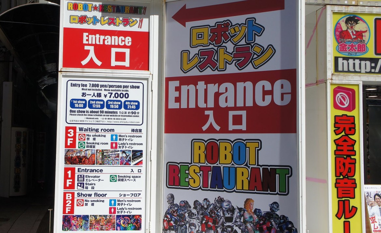 Robot Restaurant Entrance at Shinjuku