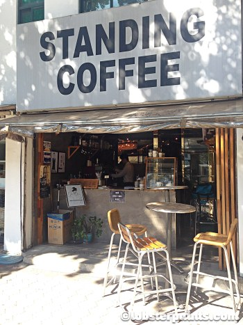 4 Oct 2014: Standing Coffee (Seodaemun Station) | Seoul, South Korea