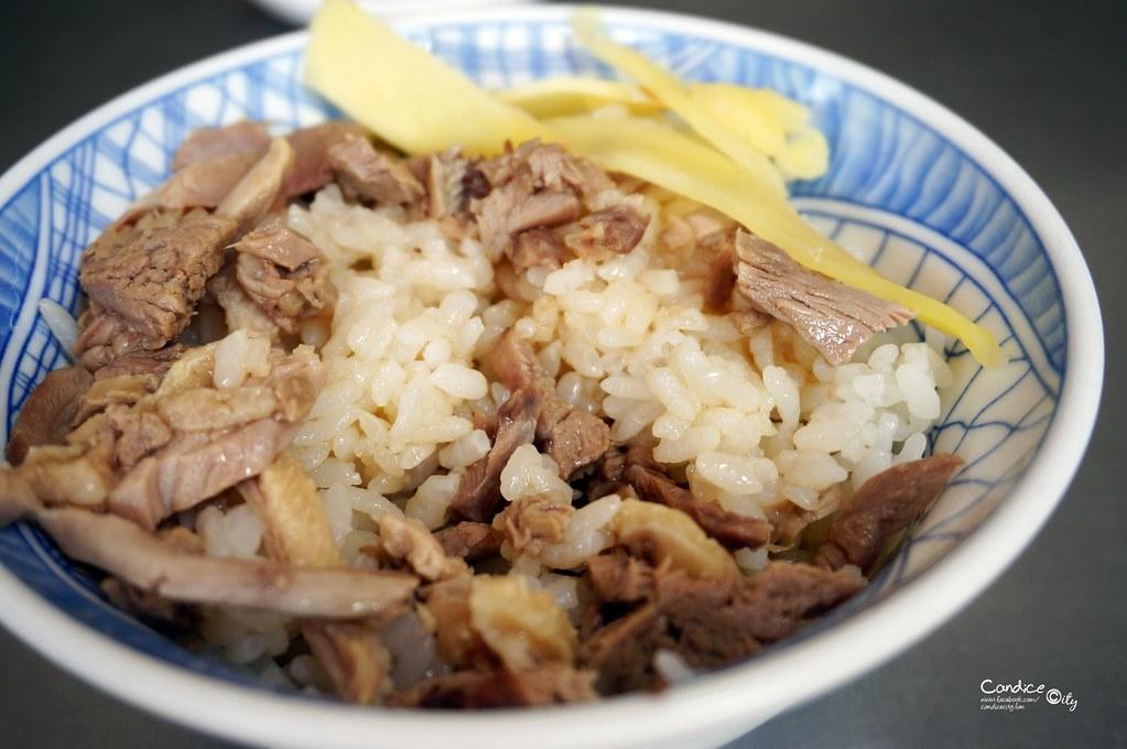 《高雄》七賢鴨肉飯專賣店 天呀!有生以來最好吃的鴨肉飯! | 陳小沁の吃喝玩樂