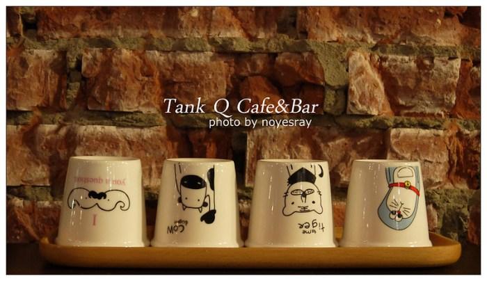Tank Q Cafe&Bar 04