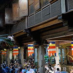 09 Viajefilos en Sri Lanka. Kandy 07