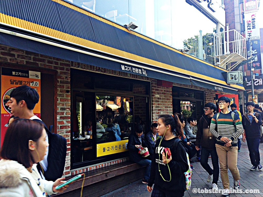 4 Oct 2014: Kongbul 콩불 @ Hongdae (Hongik University Street) | Seoul, South Korea