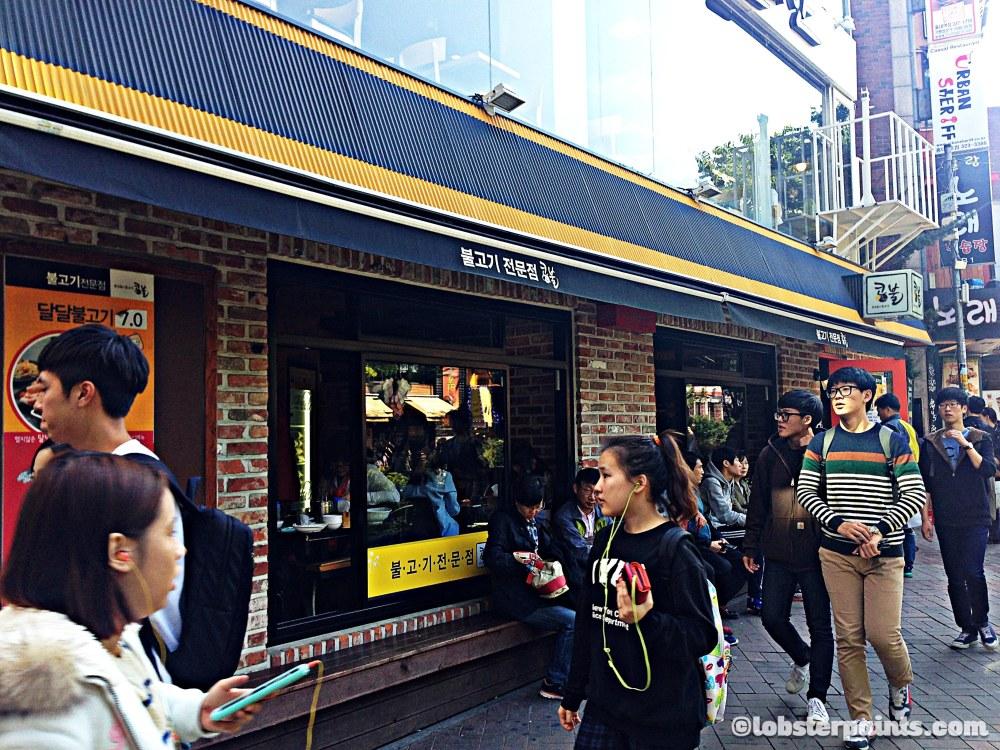 4 Oct 2014: Kongbul 콩불 @ Hongdae (Hongik University Street) | Seoul, South Korea