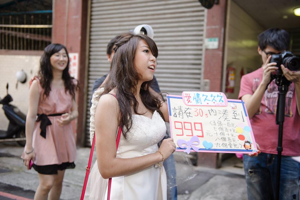(0027)_20141129_台北婚攝茶米Deimi